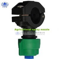 Plastic Agricultural Crop Protection Spray Nozzle
