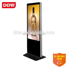 "High Brightness 49"" bus station digital signage all in one outdoor lcd"