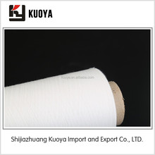 P/C 65/35 blended polyester cotton yarn manufacturer