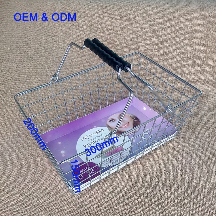wholesale mesh shopping basket, metal wire mesh shopping basket chrome finished .