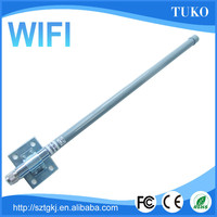 Waterproof 2.4G antenna outdoor wifi antenna wireless router receiver WIFI