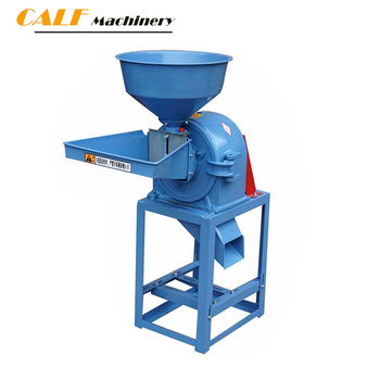 Corn grinding powder machine/ Mini home wheat flour mill price