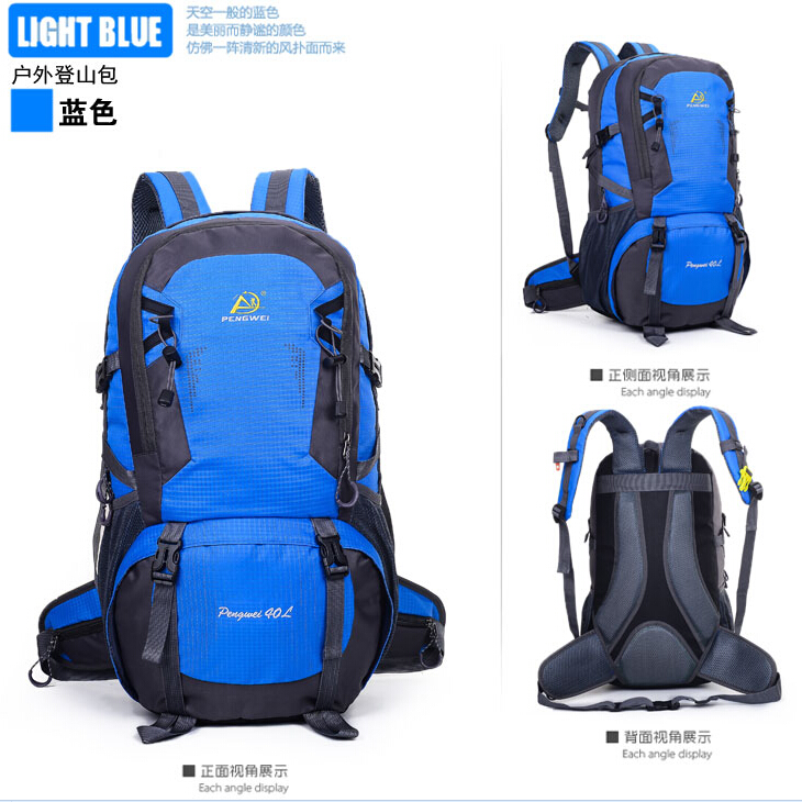 Outdoor Sport Hiking Backpack Bags,Good Quality Laptop Backpack