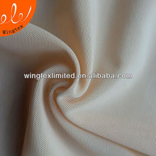 180g 88 Nylon 12 Spandex high elongation mesh fabric for swimwear