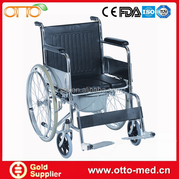 Folding wheelchair with commode