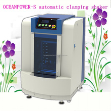 automatic clamping building paint shaker/high speed color mixing machine/Rotating ink drum shaker