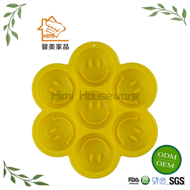 HIMI Creative 3D Smile Face Silicone Ice Cube Round Ball Mould FDA Silicon face molds for cake decorating