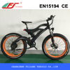 750W fat tire electric bike beach cruiser mountain ebike