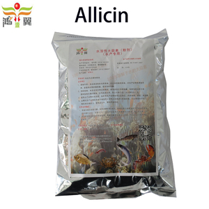 Top Grade and Fish Use Fish Meal allicin feed additives for catfish feed