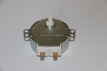 Low Speed Pin-type AC Motor