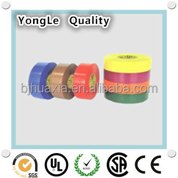Top quality PVC Electrical Tape hot sale in supermarket colorful a roll a shrink
