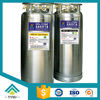 175L 1.37Mpa vertical type welded insulated Liquid gas dewar cylinder