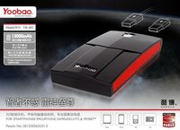 Hot sell ! High Capacity YOOBAO Thunder Power Bank YB-651 13000mAh for mobile phone, notebook, camera