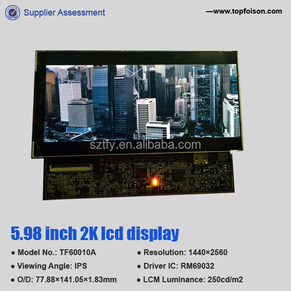 6 inch LCD TFT display screen panel is 1440p vr used monitor lcm with mipi interface component hdmi board