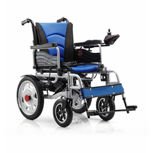 2017 Hot Sell Aluminum Foldable Power Wheelchair With Motor Controller and Lithium Battery Electric Wheelchair