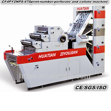 4 color invoice Offset machine CF4PYNPS-470
