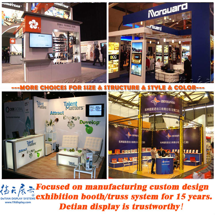 Lighting truss exhibition display exhibition truss system exhibition booth and stall design