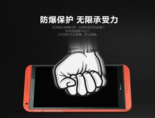 Ultra-thin 0.3mm 2.5D Premium Tempered Glass For mobile phone Screen Protector Films For HTC ONE M8