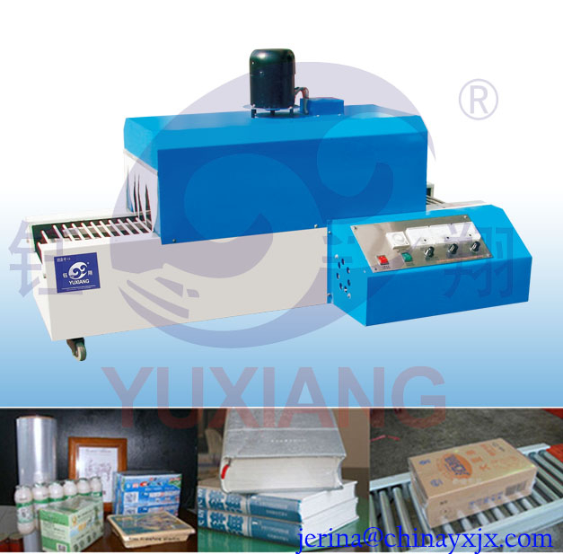 high quality shrink packing machine with tunnel shrink for transparent film