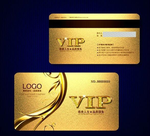 Membership Card Loyalty Cards Vip Cards - Buy Membership Card ...