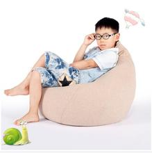 LUCKYSAC Modern design mini children bean bag chairs living room furniture