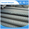 Low price reinforcement steel bar 12mm, concrete iron bar