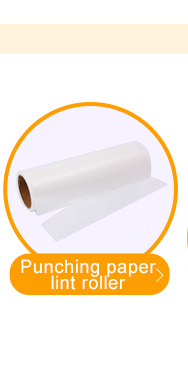 new design Custom colorful punching paper, adhesive lint roller paper