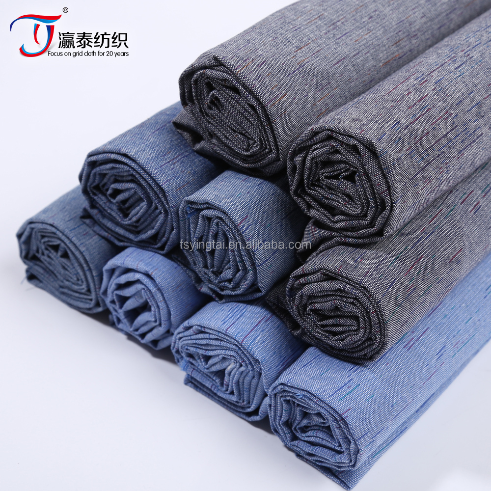 Manufacturers selling wholesale cotton net color corrugated color yarn-dyed fabric fashion fabrics cotton fabrics 2015