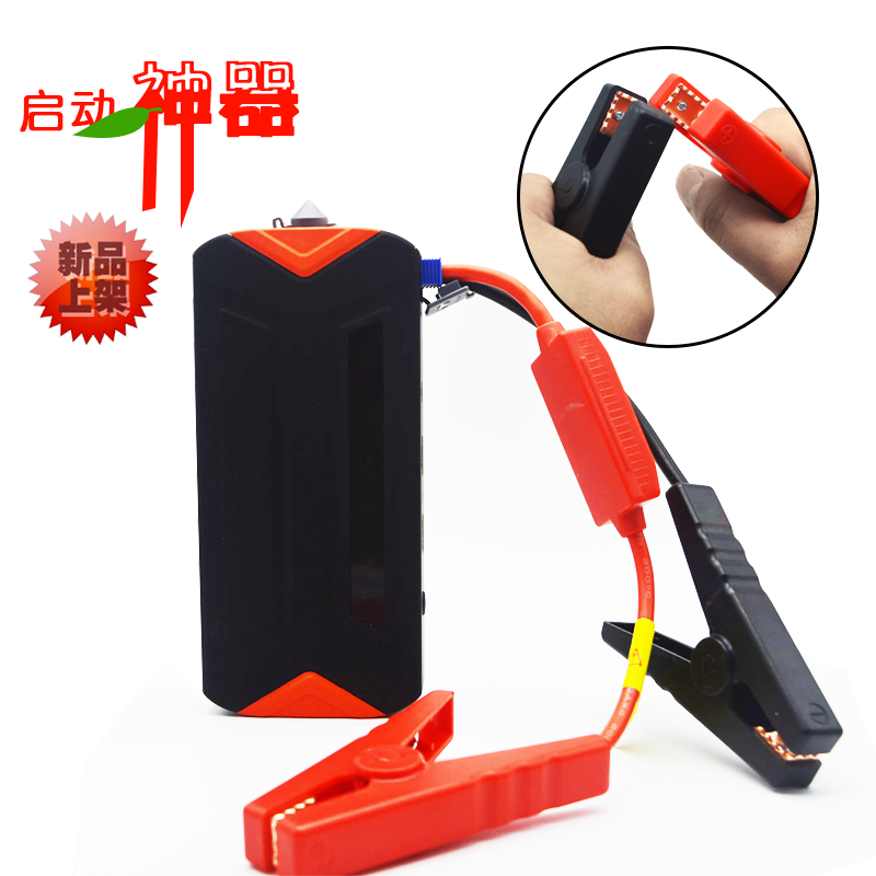 Factory price 12000mAh for gasoline and diesel cars lithium Car Jump Starter With safety hammer