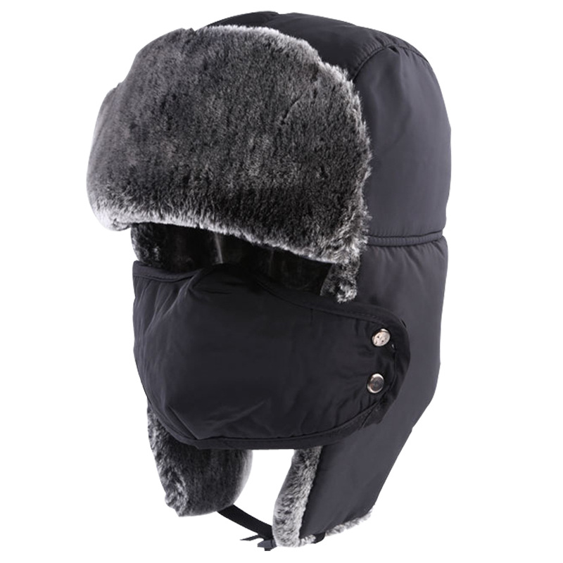 2016 New Arrival Hats Warm Full Protection Unisex Hats Ushanka Ear Flap Chin Strap and Windproof Mask