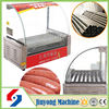 /product-detail/2015-best-seller-hotdog-steamer-60390627176.html