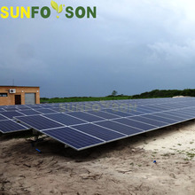 Photovoltaic Solar Panel Ground Mounting System