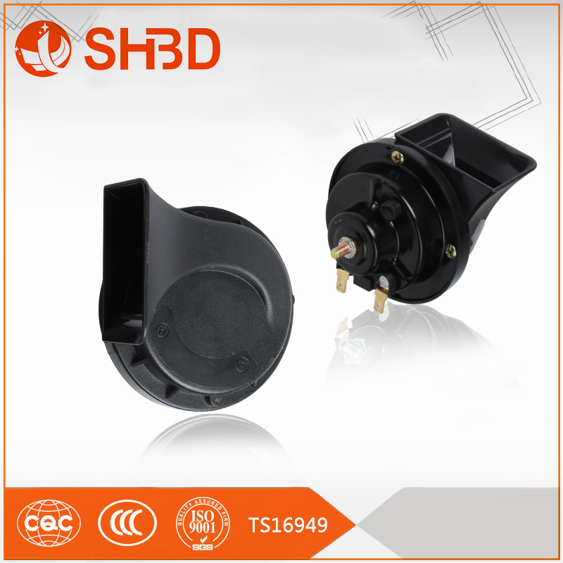 SHBD motorcycle anti-theft mp3 alarm electronic air horn