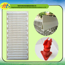 2017 white color best price plastic slat flooring for poultry farms