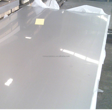 Hot/Cold Rolled Super Aisi 420 stainless steel sheet suppliers in delhi ncr
