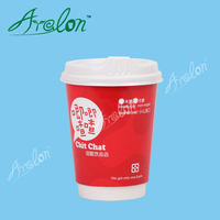Customer Printed UCC coffee double wall cups with lids