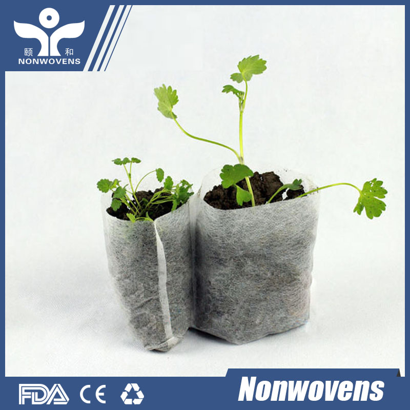Green Color Plant Tree Cover/Nonwoven Winter Protection Jackets/Frost Cover Fleece