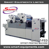 2 color automatic sheet-fed paper offset printing machine