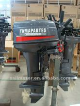 2 stroke 15HP outboard motor - SAIL Professional