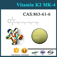 Factory supply Vitamin k2 mk7 100% Pure/ CAS 11032-49-8/Best Price Vitamin k2 mk7