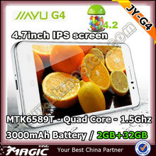 4.7 inch jiayu g4 advanced mtk6589t quad core