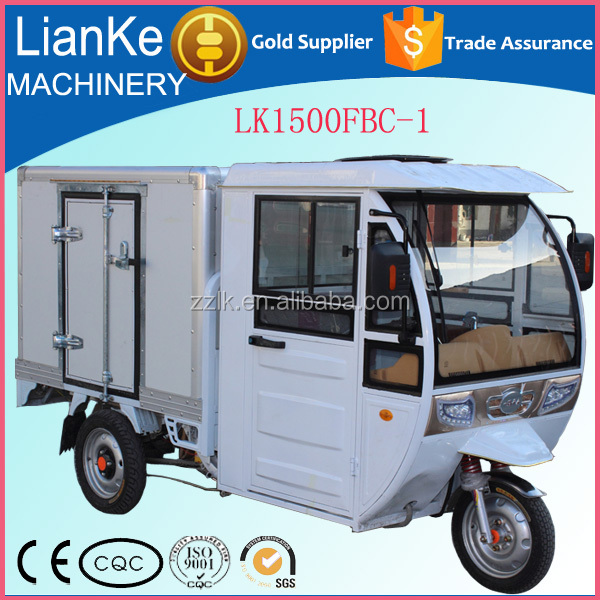 commercial ice cream tricycle delivery cargo china/motorcycle food cart electric for sale/3 wheel bicycle with big box