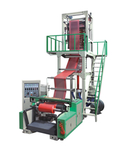 MINGDE PE High speed film blowing machine,High speed extruder film machine plastic,plastic extrusion machine manufacturer
