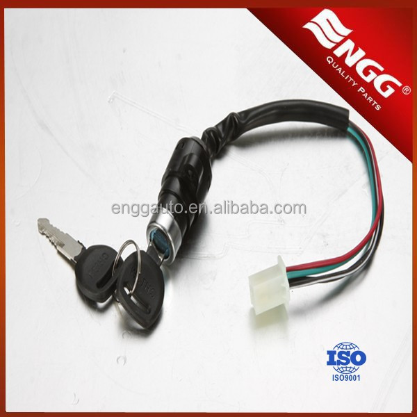 Electric Tricycle Ignition Key Lock Switch