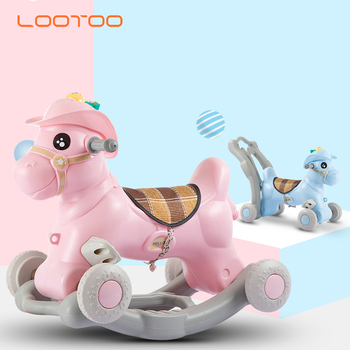 China factory wholesale cheap price plastic dry cell light and music 4 in 1 kids sliding toys