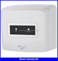 uv light hand dryer with brushless motor, Automatic High Speed Hand Dryer