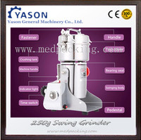 250g Electric Laboratory Grinding Mill Machine