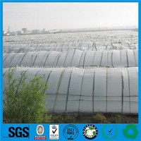 Air Permeable Frost Protection Cover Non Woven Fabric PP Non Wowen Cloth Winter Fleece Plant CoverCover