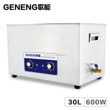 Ultrasonic Cleaning Machine 30L Bath Engine Oil Remove Lab Equipment Automatic Parts Molds Washing Heater Mainboard Ultrasound