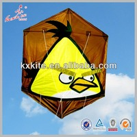 Chinese Single line Cartoon Rokkakus Kite